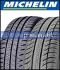 MICHELIN ENERGY SAVER